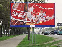 Заказ наружной рекламы в новогиреево заказать рекламу во владивостоке